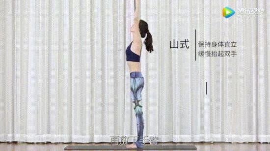 瑜伽入门基础动作,每天10分钟就能搞定!