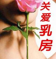 女性预防乳腺癌需要远离它们!