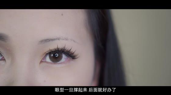 超酷欧式妆容!用人生一串的BGM打开化妆视频是什么体验!
