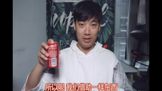 可乐在你眼前凭空消失?世界五大错觉魔术之一!
