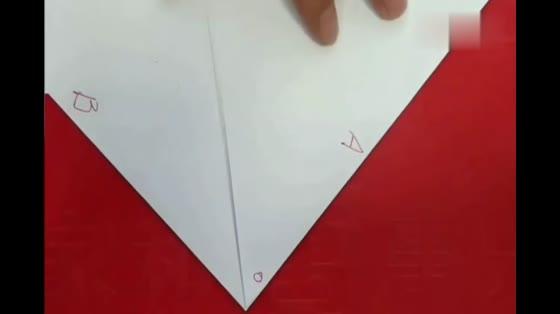 很常考的折叠纸模型,几何元素代数化关键!