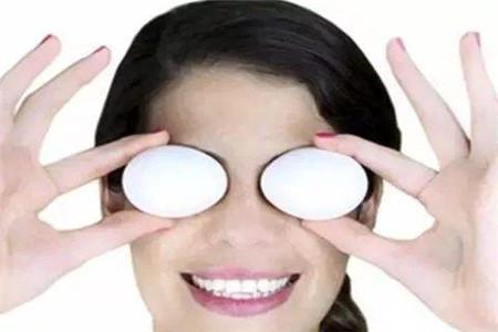 有黑眼圈怎么办?4个去黑眼圈最有效的方法!