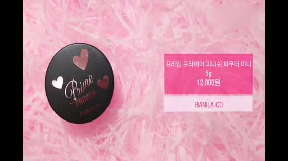 粉色系水彩妆容,青春活力原来可以这么简单!