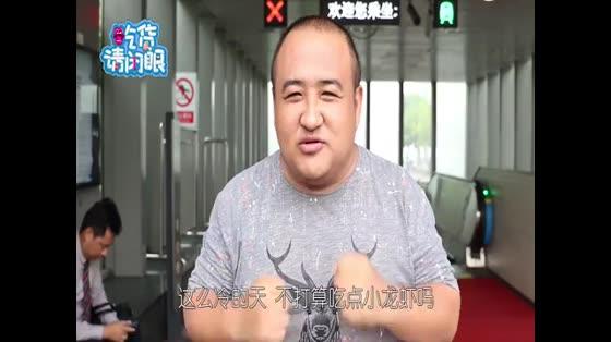 北京小龙虾第一人93年拉一卡车小龙虾进京,麻辣龙虾火爆北京