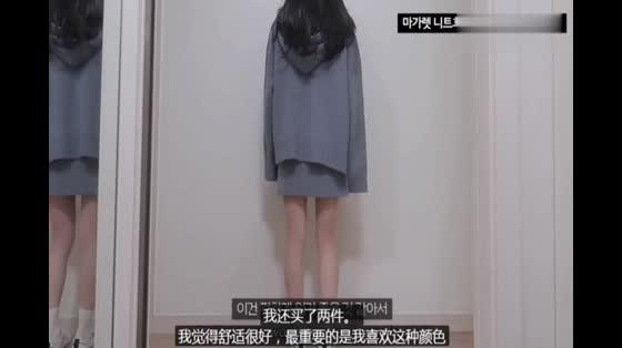 重点在下面的时尚穿衣,韩国小姐姐擅长运用自己的优势