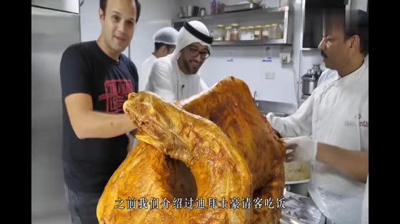 迪拜土豪的菜市场,食物按克来计算价钱,贫穷限制了我的想象