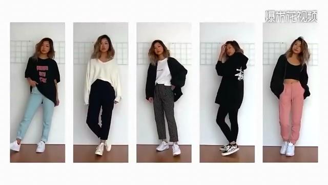 谁说女生穿运动装难看?这样搭配分分钟时尚潮翻天